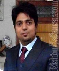 Engineer Matrimonial