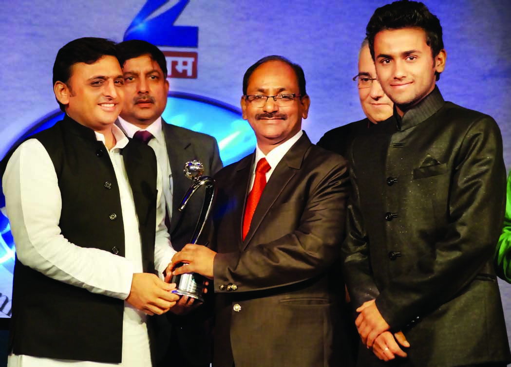 Awarded by Honble Chief Minister                              (U.P)